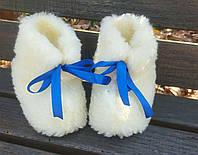 Чуни детские из овчины. , фото 1