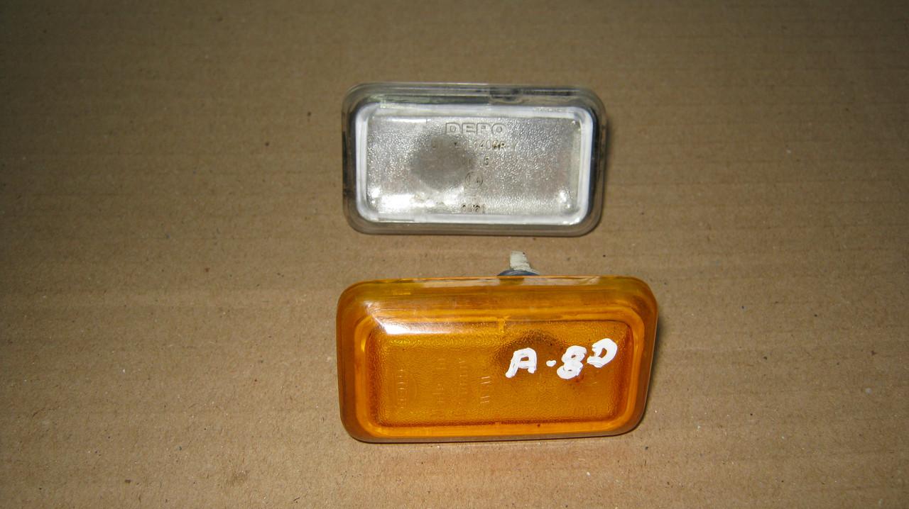 каталожный номер указателя поворота audi-80 86 года выпуска