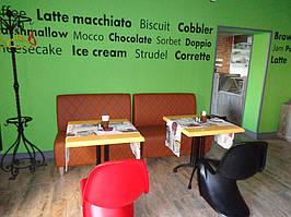"""2014 г. Кофейня """"Coffee and Waffles"""", г. Харьков 2"""
