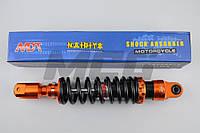 Амортизатор 290 mm NDT оранжево-черный