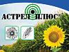Гербицид Астрел Плюс® Саммит-Агро (SUMIAGRO)  - 20 л, CЕ