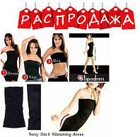 Моделирующее фигуру платье Lipodress 3 в 1. РАСПРОДАЖА