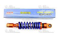 "Амортизатор Honda DIO (290mm) ""NTD"" оранжево-синий"