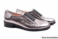 Туфли женские Mario Muzi натуральная кожа (модельные, комфорт, каблук, серебро, Турция)
