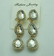 613 Красивые белые серьги из трёх белых кристаллов. Серьги на выпускной вечер.
