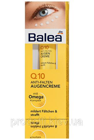 Крем вокруг глаз для зрелой кожи с Q10 и Omega Complex Prodotti