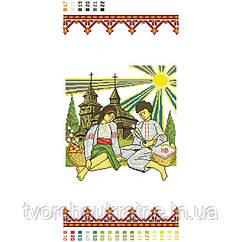 Схема на ткани для вышивания бисером Рушник Пасха в Карпатах