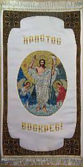Схема на ткани для вышивания бисером Рушник Воскресение Христово