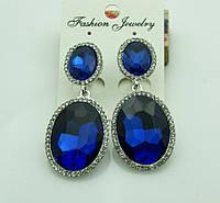 623 Большие серьги с синими камнями на выпускной вечер или свадьбу. Красивые красные серьги.
