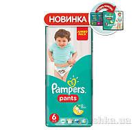 Подгузники-трусики Pampers Pants Размер 6 (Extra Large) 16+ кг, 44 шт