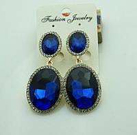 624 Крупные серьги с синими камнями на выпускной вечер или свадьбу. Красивые синие серьги.