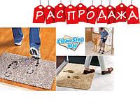Придверный коврик Clean Step Mat. РАСПРОДАЖА