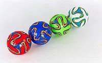 Мяч футбольный №2 Сувенирный Сшит машинным FB-0043-14. Распродажа!