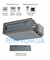 Кондиционер MH FDUM50VF мультисплит системы инверторные