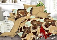Комплект 1,5 спального постельного белья сатин Круги в бежево-коричневых тонах
