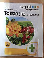 Топаз средство защиты растений