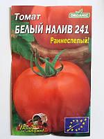 Томат Белый налив 241, раннеспелый, 3 г (Organic)