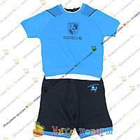 Детские костюмы Porsche для мальчика от 2 до 5 лет (3291-5)