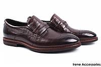 Стильные туфли мужские Basconi натуральная кожа цвет кабир
