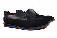 Туфли мужские Badura замш, натуральная кожа, цвет синий (мокасины, шнурок, каблук, комфорт, Польша)