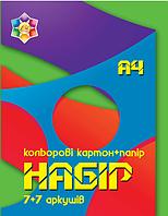 Цветная бумага картон А4 (7 и 7) Тетрада