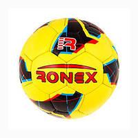 Мяч футбольный Grippy Ronex-Joma2 RX-J2W2