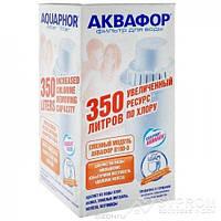 Модуль сменный фильтр Аквафор В100-8