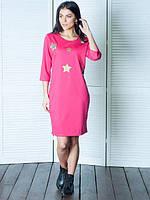 Яркое розовое платье с принтом звездочки