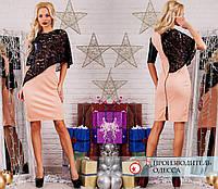 Платье с гипюровой накидкой R-7144 персик