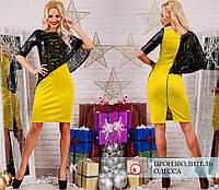 Платье с гипюровой накидкой R-7146 горчица