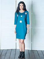 Красивое свободное платье лазурного цвета, со звездочками
