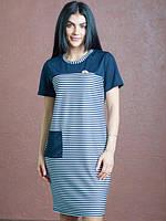 Полосатое синее платье свободного кроя, с качественного французского трикотажа