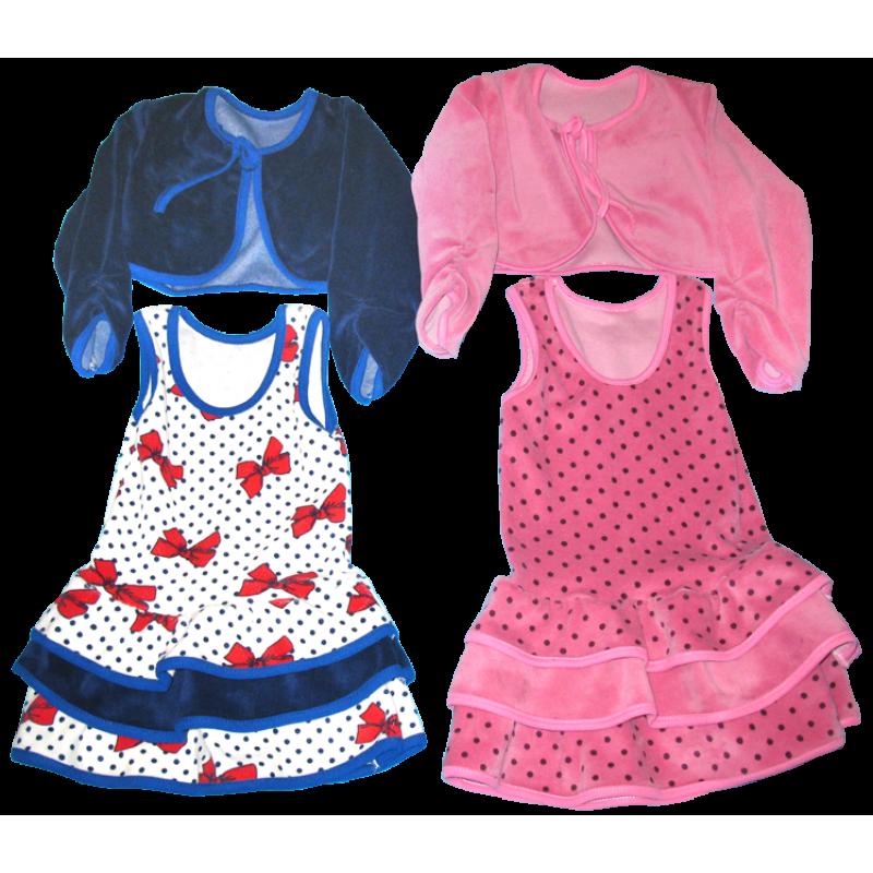 4cdb62a9191 Велюровое платье с болеро - ВИСА - украинский трикотаж от производителя в  Полтавской области
