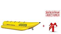 Надувной банан Jobe Multi Rider 5p для пятерых человек