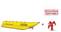 Водный аттракцион Jobe Multi Rider 6p для шестерых человек