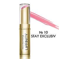 Помада для губ Max Factor Lipfinity Long Lasting Lipstick
