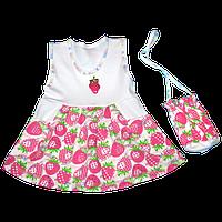 Детское платье с сумочкой