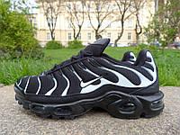 Кроссовки мужские Nike Air Max Tn+ Black\White (найк тн плюс, реплика)