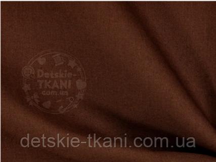 Лоскут ткани №743а тёмно-коричневого цвета