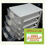 """Комод-органайзер """"Mini Medium"""", пластиковый на 4 секции бежевый, фото 9"""