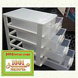 """Комод-органайзер """"Mini Medium"""", пластиковый на 4 секции бежевый, фото 10"""