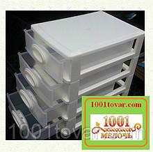 """Комод-органайзер """"Mini Medium"""", пластиковый на 4 секции"""