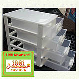 """Комод-органайзер """"Mini Medium"""", пластиковый на 4 секции, фото 2"""