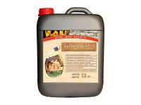 Огнебиозащитный состав Барьер-1 5л - Деревозащитная пропитка