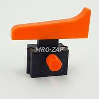 Кнопка на болгарку Stern 230 (больш. пятак фиксатор)