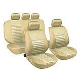 Чехлы на сидения автомобиля