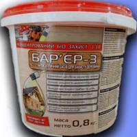 Огнебиозащитный состав Барьер-3 0,8кг - Деревозащитная пропитка концентрат