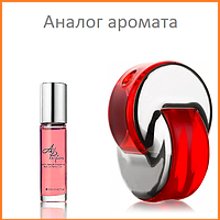 163. Концентрат Roll-on 15 мл Omnia Coral