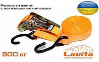 Ремень стяжной 500 кг / 5 метров / 25 мм