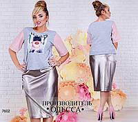 Блуза-туника R-7602 серый+розовый